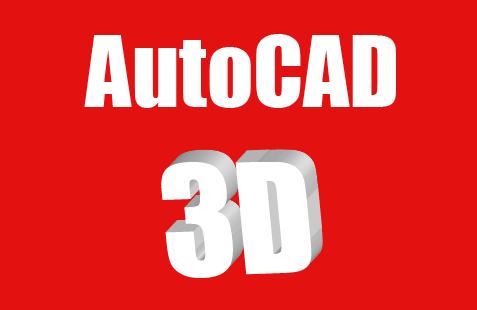 comment dessiner 3d autocad